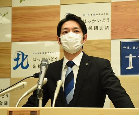 北海道庁 コロナ