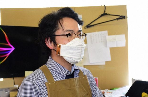 ホルダー 作り方 マスク