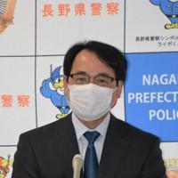 記者会見する県警の安田浩己本部長=長野県庁で