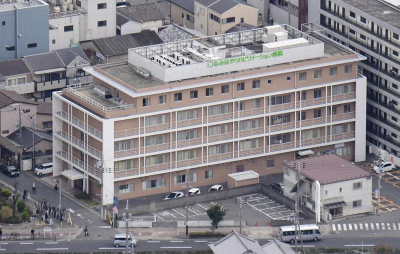 病院 大阪 コロナ 【公式】大阪赤十字病院