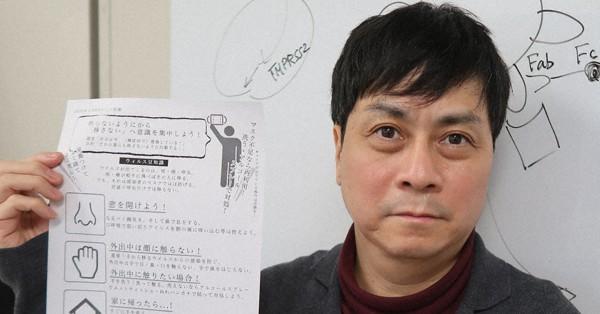 宮沢 京都 大学 宮沢孝幸(Takayuki Miyazawa)のプロフィール