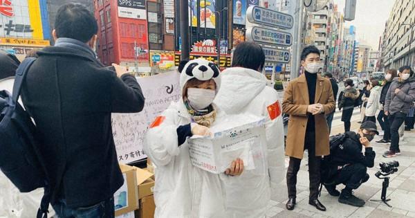 人 代わり 中国 マスク