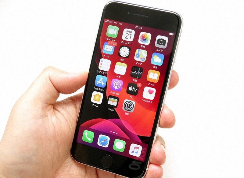 第2世代の「iPhone SE」
