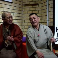 春風亭一之輔さん(左)をゲストに開かれた橘家文蔵さんの第2回オンライン落語会=つながり寄席提供