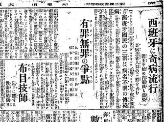 日本 死者 世界 大戦 第 二 次
