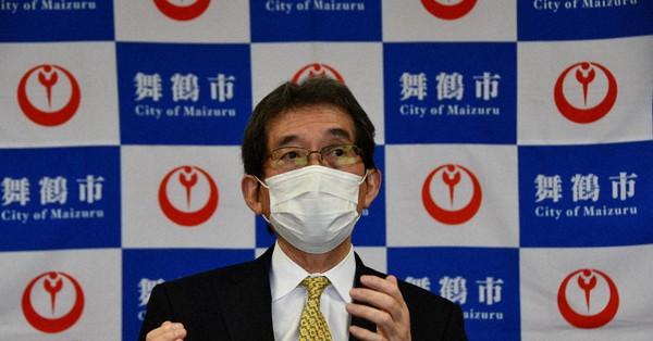 舞鶴・パーム油発電所 市長、事業推進を表明 地元に説明資料 /京都 - 毎日新聞