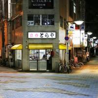 JR福島駅北側の路地がY字に交差する聖天通商店街の入り口で営業を続け、多くの人に愛された=大阪市福島区で、小出洋平撮影