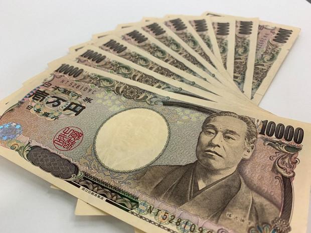 大阪 市 10 万 円 いつ