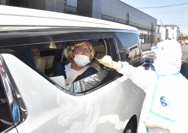 検査 大阪 ドライブ スルー