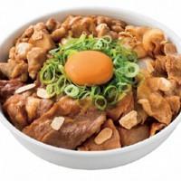 吉野家の「スタミナ超特盛丼」
