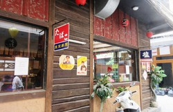 日本の田舎町と見間違えるタイバンルン通りの裏路地。若い和僑が経営する飲食店が集まる(写真は筆者撮影)