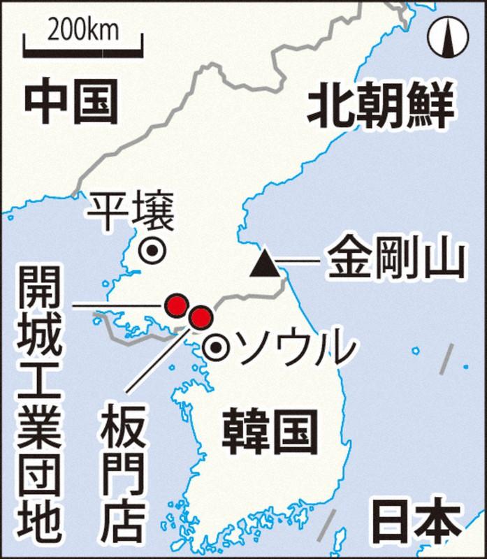 板門店宣言2年 南北、進展見通せず 韓国、改善へ本腰/北朝鮮、続く無 ...