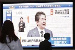 民意をくみ取れず対応が後手に回った(大阪市北区で4月17日)