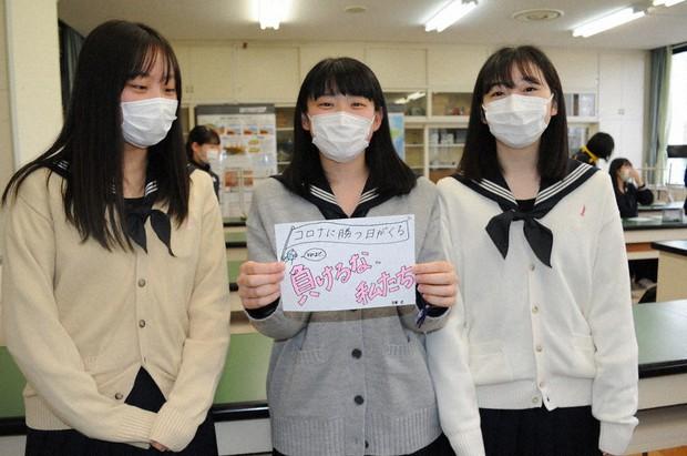 鶴岡 コロナ ウイルス