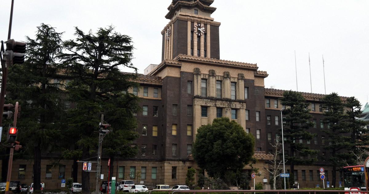 金 給付 いつから 市 名古屋 名古屋市:新型コロナウイルス感染症に伴う支援施策(暮らしの情報)