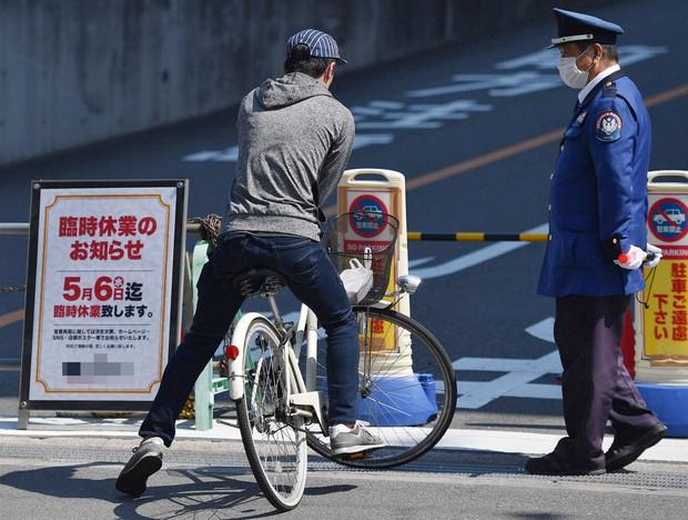 大阪 パチンコ 営業 し てる ところ