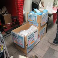 商店街にあるアジア料理店の店先で売られているマスク。値段は1枚当たり100円だ=東京都杉並区で2020年4月21日午前11時57分、五十嵐朋子撮影