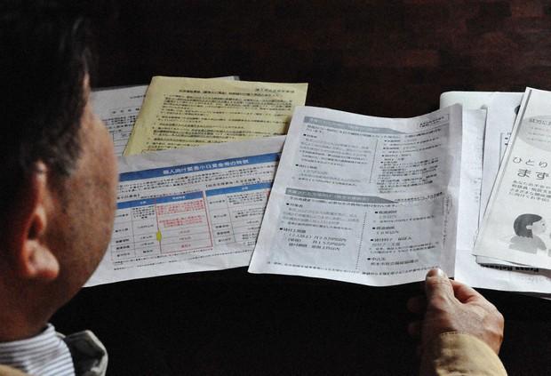 持続化給付金 審査落ち