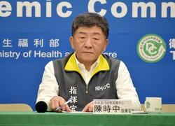 記者会見に臨む陳時中氏=台北市で2020年3月18日、福岡静哉撮影