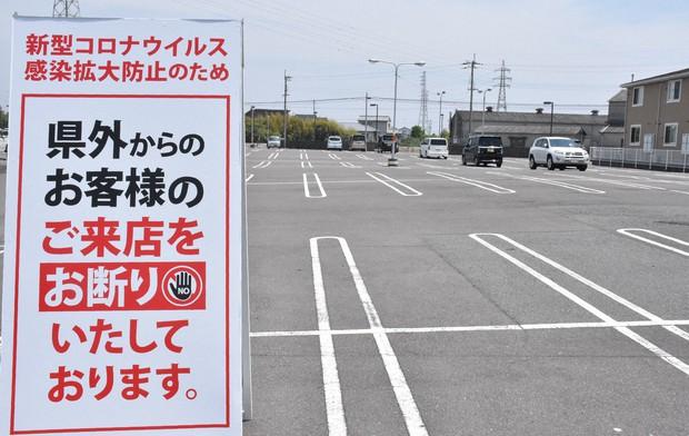 徳島 県 コロナ ウイルス 感染 者