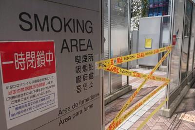コロナ 喫煙 所 東京都受動喫煙防止条例