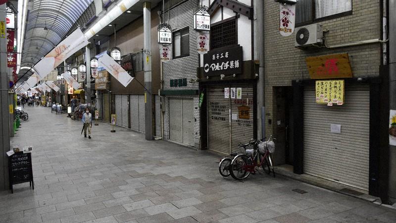 延長 事態 宣言 大阪 緊急