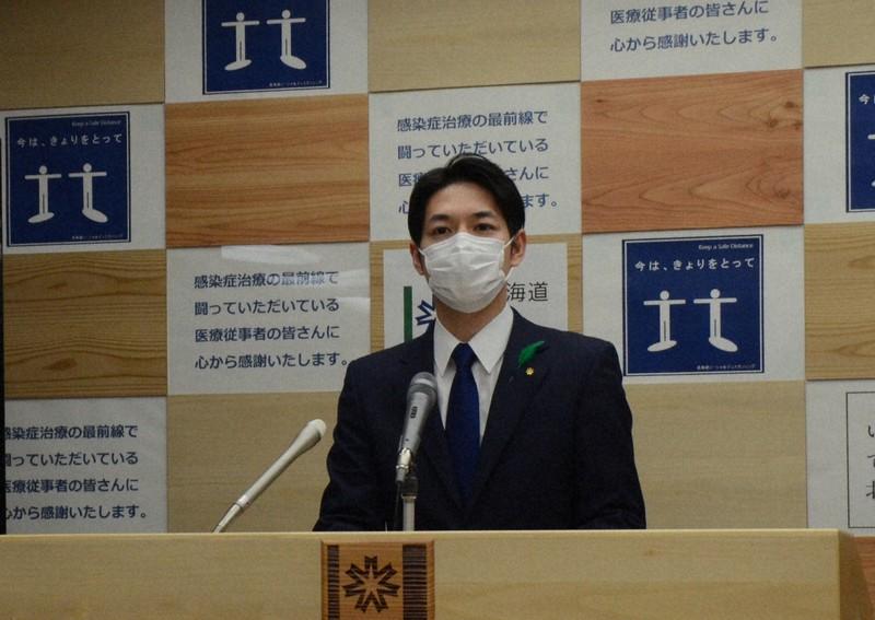 札幌 金 従事 者 医療 給付 コロナ対応 慰労金の対象や交付方法