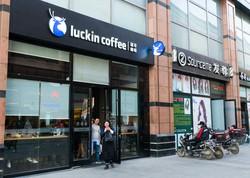 中国で人気の新興コーヒーチェーン「ラッキンコーヒー」の不正経理は市場に衝撃をもたらした