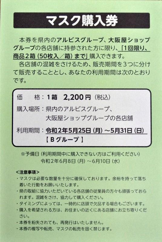 富山 県 コロナ ウイルス