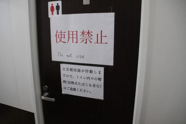 使え ない トイレ コンビニ