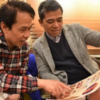 インドネシア人向けのイベントを企画する「東北家族」のイスワユディさん(右)ら=仙台市青葉区で