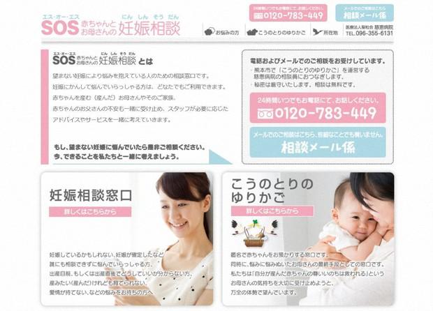 赤ちゃん コロナ 症状