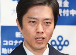 吉村洋文 大阪府知事