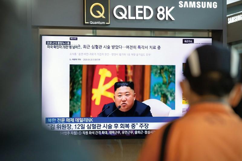 金正恩氏の「重体説」に真剣に向き合わざるを得ない事情があった(韓国・ソウルで4月21日)(Bloomberg)