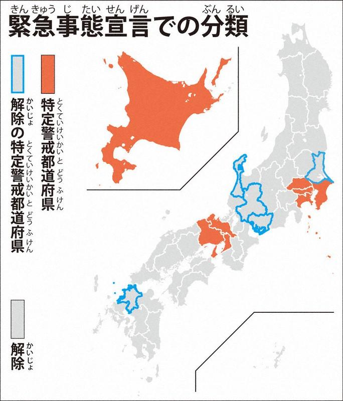 社会 新型コロナ 「緊急事態」39県で解除 8都道府県は宣続く