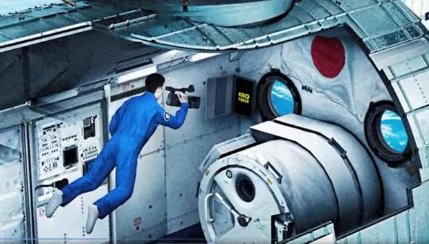 ステーション 今日 宇宙 国際 き ぼう
