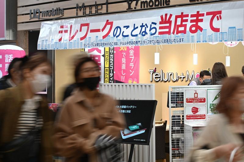 テレワークの相談を受け付ける通信会社=東京都中野区で2020年4月28日、北山夏帆撮影
