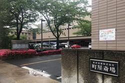 東京博善の町屋斎場