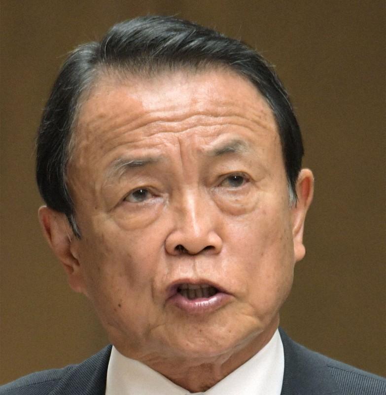 麻生太郎副総理兼財務相の実弟が会長を務める麻生グループは廣済堂の株20.1%を取得し、同グループの関連会社とした