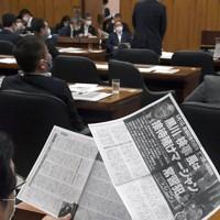衆院内閣委員会で雑誌のコピーを見る議員=国会内で2020年5月20日午後2時42分、竹内幹撮影