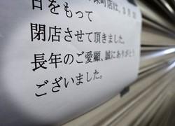 東京都千代田区で2020年4月2日、武市公孝撮影