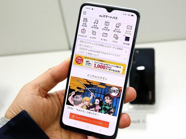 統合 uq au UQ mobileをご契約中のお客様へ