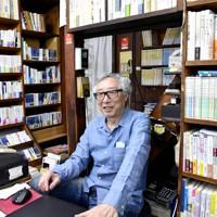 三月書房店主の宍戸立夫さん=京都市中京区で2020年5月13日、川平愛撮影
