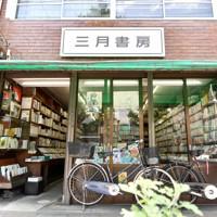 70年の歴史に幕を閉じる三月書房=京都市中京区で2020年5月13日、川平愛撮影