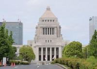 The National Diet building (Mainichi/Masahiro Kawata)