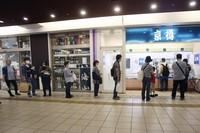 People wearing face masks keep social distancing as they wait to buy sushi in Yokohama, on May 28, 2020. (AP Photo/Koji Sasahara)