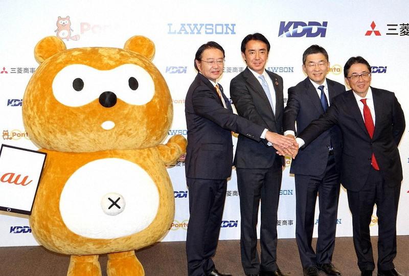 KDDIはauポイントをPontaに統合(写真は2019年12月に開かれた発表会)
