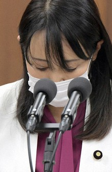 In this May 22, 2020 file photo, Justice Minister Masako Mori is seen speaking at a House of Representatives Judicial Affairs Committee meeting. (Mainichi/Kan Takeuchi)