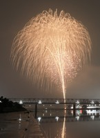 Fireworks set off in Chofu, Tokyo, are seen from Kawasaki's Tama Ward on June 1, 2020. The event was part of the