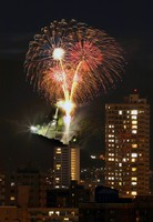 Fireworks are set off at Okurayama Ski Jump Stadium in Sapporo's Chuo Ward on June 1, 2020. The event was part of the